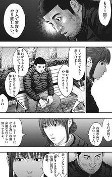 ジャガーン ネタバレ 最新38話 画バレ【スピリッツ最新39話】2.jpg