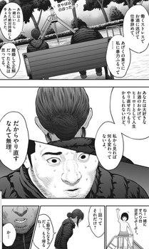ジャガーン ネタバレ 最新38話 画バレ【スピリッツ最新39話】3.jpg