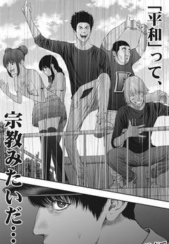 ジャガーン ネタバレ 最新39話 画バレ【スピリッツ最新40話】18.jpg