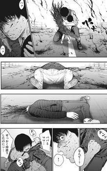 ジャガーン ネタバレ 最新42話 画バレ【スピリッツ最新43話】14.jpg