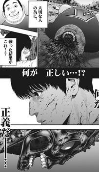 ジャガーン ネタバレ 最新42話 画バレ【スピリッツ最新43話】16.jpg