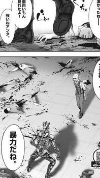 ジャガーン ネタバレ 最新43話 画バレ【スピリッツ最新44話】2.jpg