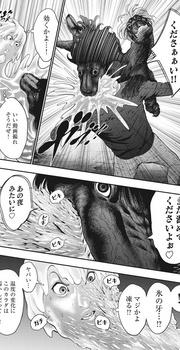 ジャガーン ネタバレ 最新44話 画バレ【スピリッツ最新45話】10.jpg