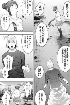 ジャガーン ネタバレ 最新44話 画バレ【スピリッツ最新45話】4.jpg