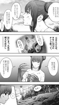ジャガーン ネタバレ 最新44話 画バレ【スピリッツ最新45話】5.jpg