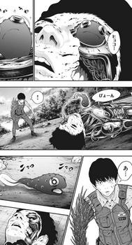 ジャガーン ネタバレ 最新45話 画バレ【スピリッツ最新46話】16.jpg