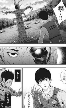 ジャガーン ネタバレ 最新45話 画バレ【スピリッツ最新46話】6.jpg