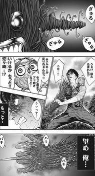 ジャガーン ネタバレ 最新47話 画バレ【スピリッツ最新48話】9.jpg