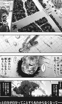 ジャガーン ネタバレ 最新48話 画バレ【スピリッツ最新49話】11.jpg