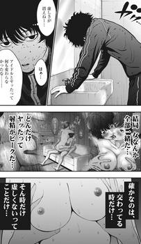 ジャガーン ネタバレ 最新48話 画バレ【スピリッツ最新49話】2.jpg