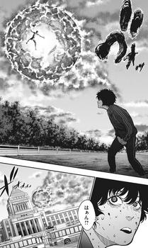 ジャガーン ネタバレ 最新48話 画バレ【スピリッツ最新49話】8.jpg