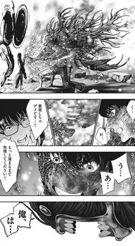 ジャガーン ネタバレ 最新49話 画バレ【スピリッツ最新50話】13.jpg