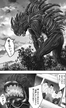 ジャガーン ネタバレ 最新49話 画バレ【スピリッツ最新50話】14.jpg