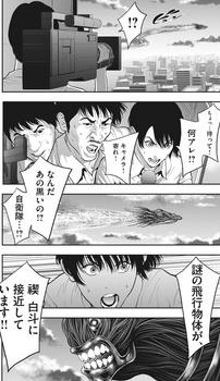 ジャガーン ネタバレ 最新49話 画バレ【スピリッツ最新50話】17.jpg