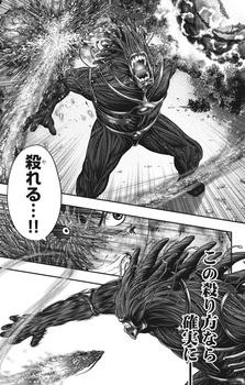 ジャガーン ネタバレ 最新50話 画バレ【スピリッツ最新51話】15.jpg