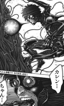 ジャガーン ネタバレ 最新50話 画バレ【スピリッツ最新51話】19.jpg