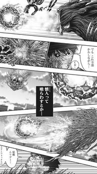 ジャガーン ネタバレ 最新50話 画バレ【スピリッツ最新51話】4.jpg