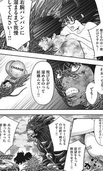 ジャガーン ネタバレ 最新50話 画バレ【スピリッツ最新51話】6.jpg