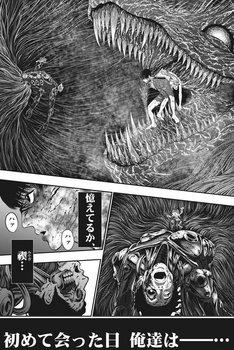 ジャガーン ネタバレ 最新51話 画バレ【スピリッツ最新52話】12.jpg
