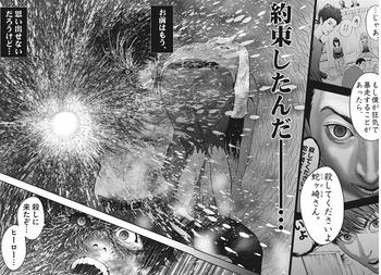 ジャガーン ネタバレ 最新51話 画バレ【スピリッツ最新52話】13-14.JPG