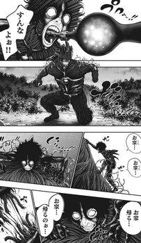 ジャガーン ネタバレ 最新51話 画バレ【スピリッツ最新52話】4.jpg