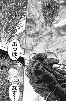 ジャガーン ネタバレ 最新51話 画バレ【スピリッツ最新52話】8.jpg