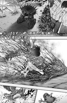 ジャガーン ネタバレ 最新52話 画バレ【スピリッツ最新53話】1.jpg