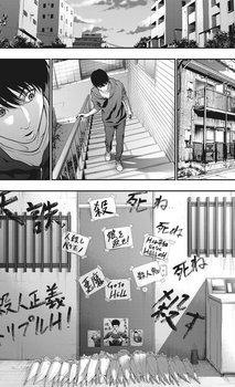 ジャガーン ネタバレ 最新52話 画バレ【スピリッツ最新53話】14.jpg