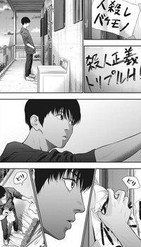 ジャガーン ネタバレ 最新52話 画バレ【スピリッツ最新53話】15.jpg