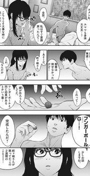 ジャガーン ネタバレ 最新52話 画バレ【スピリッツ最新53話】7.jpg