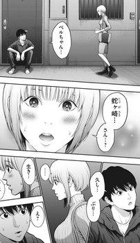 ジャガーン ネタバレ 最新53話 画バレ【スピリッツ最新54話】3.jpg