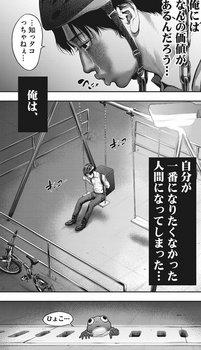 ジャガーン ネタバレ 最新54話 画バレ【スピリッツ最新55話】12.jpg
