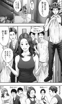 ジャガーン ネタバレ 最新54話 画バレ【スピリッツ最新55話】2.jpg