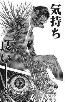 ジャガーン ネタバレ 最新7話 画バレ【スピリッツ最新8話】8.jpg