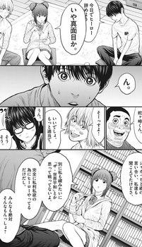 ジャガーン ネタバレ 最新31話 画バレ【スピリッツ最新32話】10.jpg