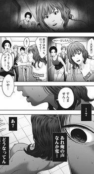 ジャガーン ネタバレ 最新54話 画バレ【スピリッツ最新55話】19.jpg